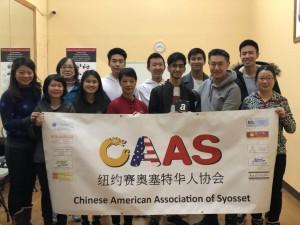 CCS CAAS photo with Ayaz Javaid logo winner