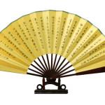 Chinese_Fan