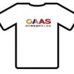 CAAS t-shirt