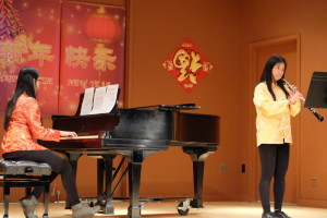 Piano and Oboe Duet