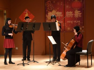 SHS String Quartet 1