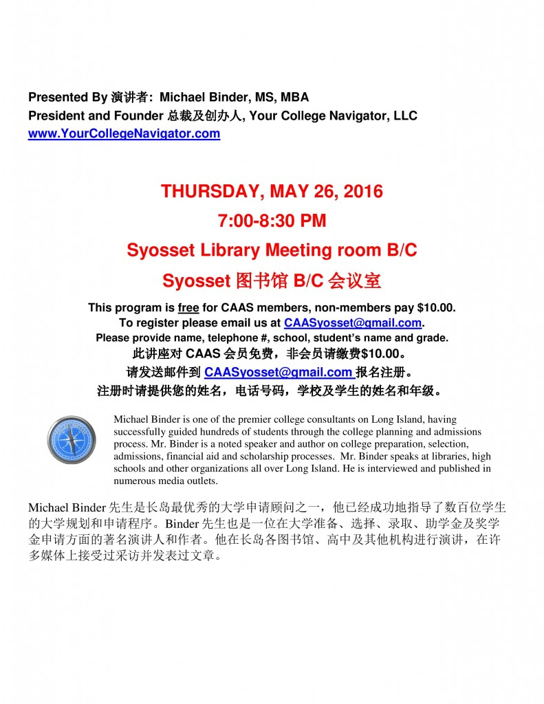 Michael CAAS Seminar May 2016 with Chinese-pg2