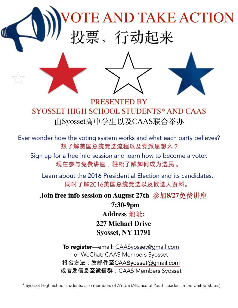 CAAS voting flyer