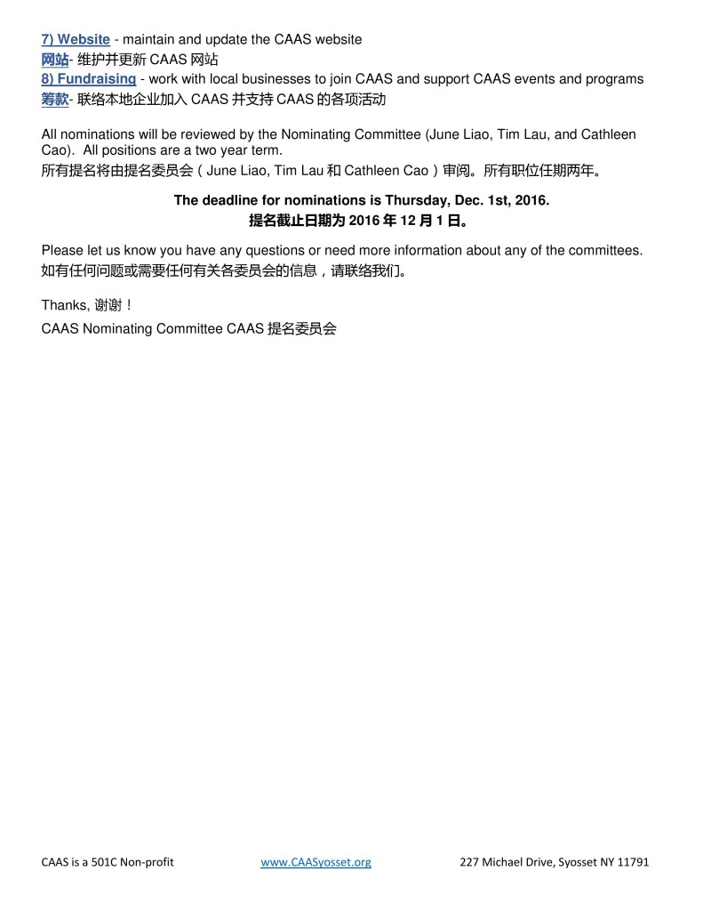 Nominating Comm. letter- bilingual-p2