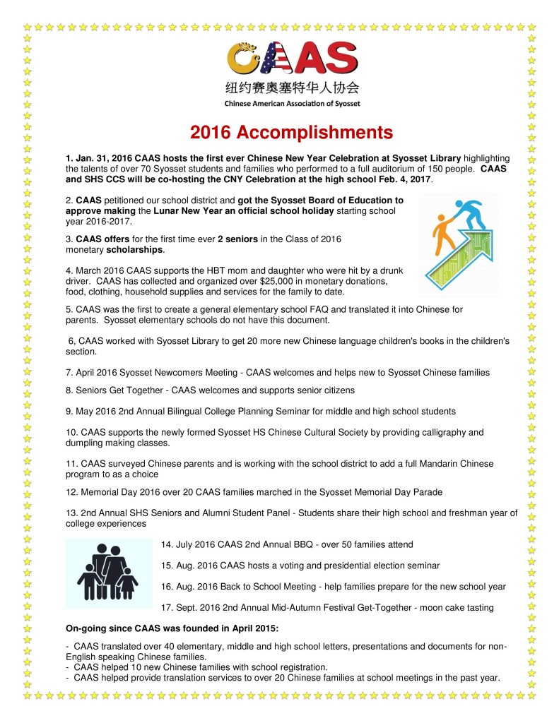 2016 Accomplishments. v2-p1