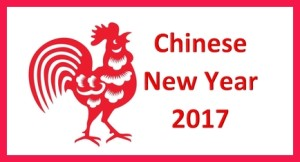 CNY rooster