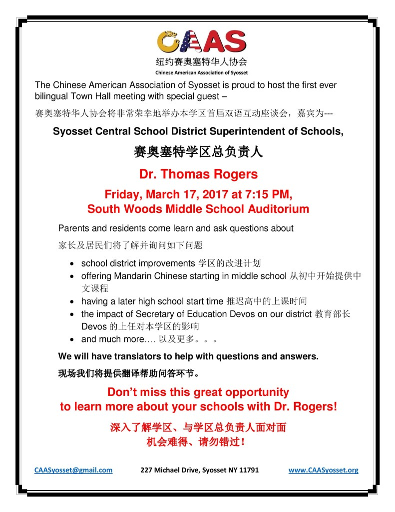 Town Hall flyer with Chinese