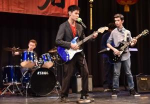 iSchool Rock Band