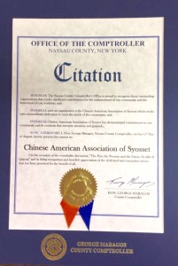 CAAS Citation from Maragos.Aug 16