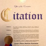 CAAS citation from Mangano Aug 6