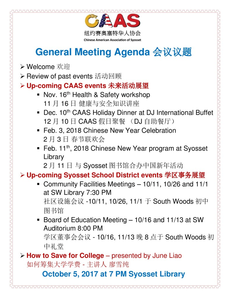 Oct. General Meeting Agenda final
