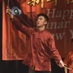 Chinese Yoyo 1