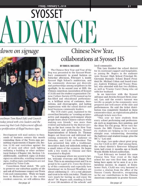 February 9, 2018 Syosset Advance Article on CNY Celebration at SHS